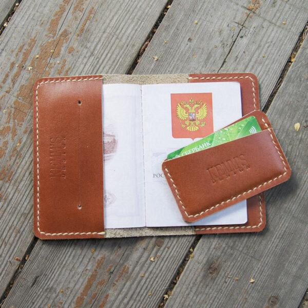 Обложка кожаная коричневая для паспорта документов и картхолдер