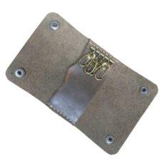 ключница для ключей кожаная