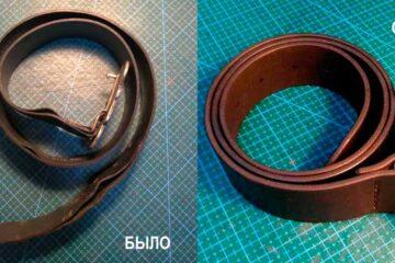 Ремонт и реставрация кожаных ремней